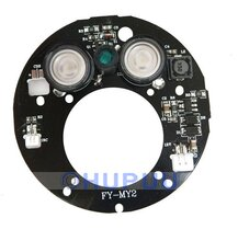 ALB-FY-MY2-30D Infrared light 2pcs 42 mil Epistar IR LED board for Surveillance cameras night vision 440mA