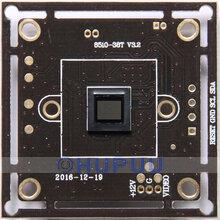 1/4 MT9V139 FH8510 CMOS 700TVL BOARD FOR CCTV Analog CAMERA