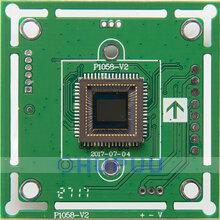 1/3 PC1058 CMOS 800TVL BOARD FOR CCTV Analog CAMERA