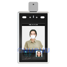 ACFT-3516DS327 Dual Sensor Face Recognition Body Temperature detection Access Control Camera COVID19 face mask detection