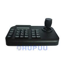 AKB007 CCTV 3D PTZ Keyboard Controller
