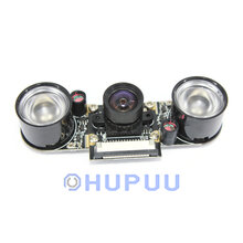 5MP OV5647 CSI Camera Module 100 Degree None Distortion with IR LED for raspberry pi 4B 3B 2B B+