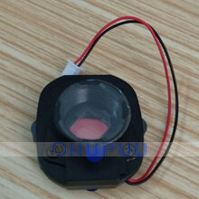 CCTV CAMERA CMOS IR-CUT Lens Mount 12 x 0.5MM Mounting Holes 20MM Diameter 6.5mm Height 11mm