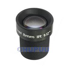 "LF8-M12-5MP-F2 1/2"" 5MP 8mm M12 MTV Mount Camera Lens for IMX385"