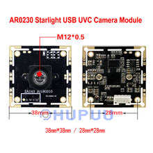 "1/2.7"" AR0230 2MP 1080P 30fps USB2.0 OTG UVC MJPEG Camera Module board"