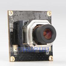 UCB415-AF 8MP Sony IMX415 USB 2.0 UVC camera module Auto Focus MJPG YUY2 PCBA