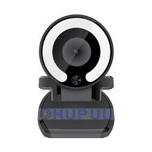 1080p HD Webcam touch adjust light USB2.0 UVC Auto Focus camera