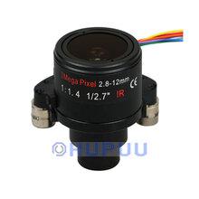 LF2812-D14-3MP-F1.8-IRE-C