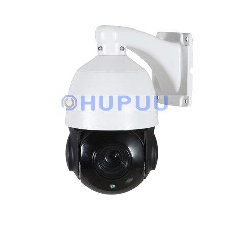 HDC54MX Mini PTZ Dome Camera 4 in 1 AHD TVI CVI CVBS 2MP IMX323 IP66 60m IR 18X optical zoom