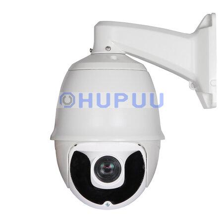 "HDC612X18 7"" Middle Speed PTZ Dome Camera 4 in 1 AHD TVI CVI CVBS 2MP IMX323 200m IR 18X/33X optical zoom"
